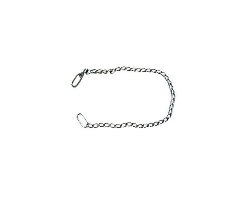 Calving Chain 80cm